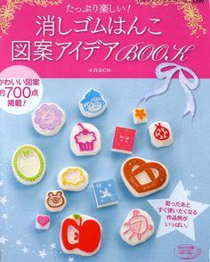 Eraser Stamps Design Idea Book  Japanese Craft Book by pomadour24, $17.00