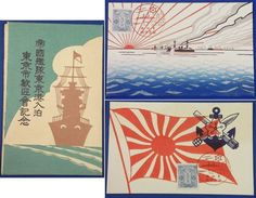 1930's Japanese Woodblock Print Postcards Commemorative for Tokyo City's Welcoming The Imperial Fleet Visiting Tokyo Port / Art of Russo Japanese War Sea Battle & Rising Sun Flag, / vintage antique old Japanese military war art card / Japanese history historic paper material Japan