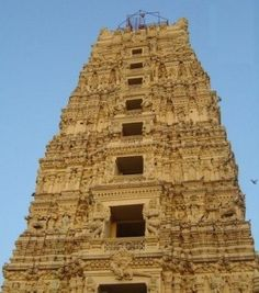Ksheera Rama temple in Palakollu, one of the Pancharama Kshetras, famous for it's tall gopuram.