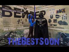 ИгроМир 2014 | Star Wars: Cosplay | Хедшот Дарту Молу! :) Все Лучшее ИгроМира - http://goo.gl/uU0Hss ИгроМир 2014 | Comic Con Russia | КРИ (Конференция Разработчиков Игр) (2-5 октября) Москва, Крокус Экспо, павильон №1   Шикарные Косплееры в Великолепных Костюмах!  ИгроМир 2014 | Star Wars: Cosplay | Хедшот Дарту Молу! :)  Together! © TheBestSoon ©