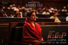 RAVEENA TANDON FIRST LOOK #KGF2... On #RaveenaTandon's birthday today, Team #KGFChapter2 unveil her look... #KGFChapter2: #RamikaSen... Stars #Yash, #SanjayDutt, #SrinidhiShetty and #RaveenaTandon... Directed by Prashanth Neel... Produced by Vijay Kiragandur. #KGF2