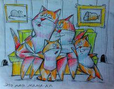 Картины (живопись) : Семейка..........