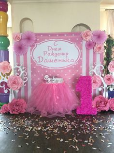 Discover thousands of images about Backdrop kids party Office Birthday, 1st Birthday Girls, First Birthday Parties, Ballerina Party, Girl Themes, Paper Flower Backdrop, Backdrops For Parties, 1st Birthdays, Princess Party