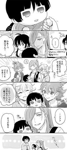 「青江くんゲーセンに行く」2 Nikkari Aoe, Touken Ranbu, Anime, Twitter, Fandom, Caricatures, Cartoon Movies, Anime Music, Animation