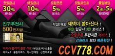온라인카지노 CCV778  。com: 카지노라이브 ♣CCV778。COM♣ 카지노라이브