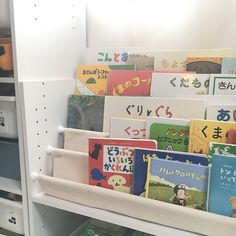 My Shelf/ダイソー/カラーボックス/100均/ニトリ/キッズスペース...などのインテリア実例 - 2017-11-20 01:06:56 | RoomClip (ルームクリップ) Cute Room Decor, Kid Spaces, Baby Room, Magazine Rack, Kids Toys, Home Goods, Baby Kids, Organization, Storage