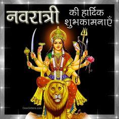 Happy Navaratri wishes.