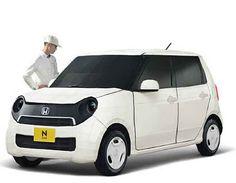 CASITA DE PAPEL: Dollhouse paper: Cars by Honda