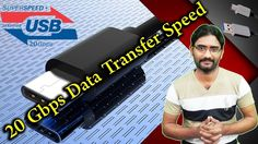 USB 3.2 Standard Announced with 20 Gbps Data Transfer Speed