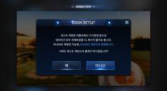 Game UI Design _ Sports on Behance