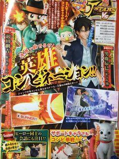 La revista Shonen Jump anuncio nuevos personajes que se unirán a su esperado juego crossover J-Stars Victory Vs., estos serán Tsunayoshi Saw...