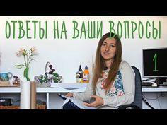 Ответы на часто задаваемые вопросы по плетению №1 - YouTube
