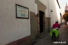 寂靜的單車世界: 單車環中國第104日 石門鎮到杭州西湖四眼井