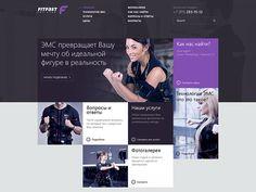 Website Inspiration November 2013