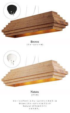 WOODPENDANTOHMU3P/ウッドペンダント3灯APROZ/アプロスライト照明ランプ天井ダイニングテーブルAZP-562-BR/NA