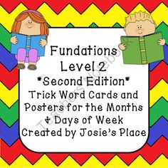 fundations lesson plan template - fundations level 2 unit 5 phrases fundation 2nd grade