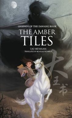 The Amber Tiles -  by Cao Wenxuan, tr. Nicholas Richards (Daylight Publishing House, 2015) - MIDDLE-GRADE