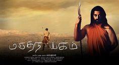 Marudhanayagam: 21 reasons why we can't wait to watch this 'Kamal' masterpiece