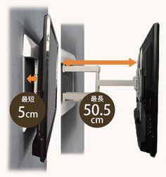 スタイリッシュテレビ壁掛け金具37-65インチ対応 上下左右アーム PRM-LT19M / 壁掛けテレビのKABEYA/カベヤ本店 Interior, Indoor, Interiors