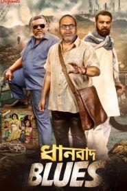 Photocopy full movie in hindi flying jatt download 720p khatrimaza