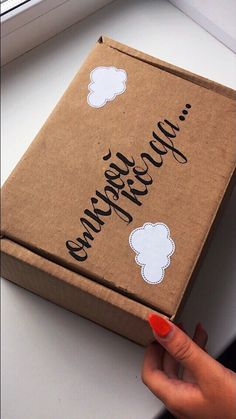 23 Clever DIY Christmas Decoration Ideas By Crafty Panda Presents For Best Friends, Birthday Gifts For Best Friend, Cards For Friends, Best Friend Gifts, Wrapping Gift, Gift Wraping, Diy Gifts Cheap, Diy Cadeau, Diy Organizer
