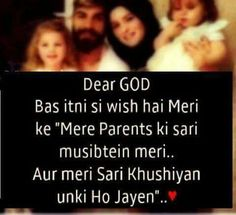 Itni si DUA h. Love My Parents Quotes, I Love My Parents, Love My Family, Mom And Dad, Father Quotes, Dad Quotes, Girl Quotes, Love U Papa, I Love You Mom