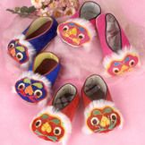 Tiger Shoes | Chinese Accessories | Kids | Shoes    #china #accessories #chinese #asia