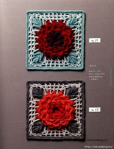 "Photo from album ""Asahi Original - Flower Motif on Yandex. Crochet Blocks, Crochet Squares, Crochet Motif, Crochet Flowers, Crochet Stitches, Afghan Crochet, Crochet Granny, Granny Squares, Disney Crochet Patterns"