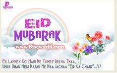 Eid mubarak greetings urdu poetry wallpapers 2018 happy eid eid mubarak greetings urdu poetry wallpapers 2018 m4hsunfo