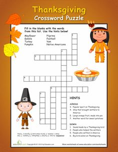 Thanksgiving Crossword Puzzle | Worksheet | Education.com
