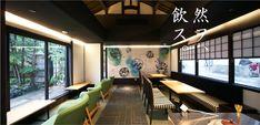 茶寮 Zen Cafe