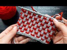 Knitting Videos, Baby Knitting Patterns, Knitting Stitches, Stitch Patterns, Cross Stitch Art, Crochet Art, Drops Design, Baby Blanket Crochet, Knit Patterns
