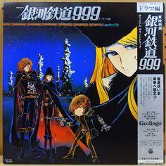 Galaxy Express 999 LP