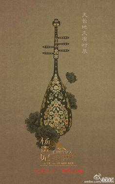 比武則天更絕美制霸!范冰冰最新古裝電影《王朝的女人.楊貴妃》詮釋中國第一美人|娛樂新聞Entertainment