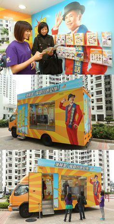 j ECA promotion truck j