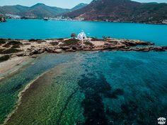 L'île d'Amorgos située au cœur des Cyclades en Grèce est moins connue et pourtant elle a beaucoup d'attraits qui valent autant d'être vu que des îles comme Mykonos ou Santorin. Nous avons eu le plaisir de la découvrir durant 2 jours, lors de notre voyage dans les Cyclades.