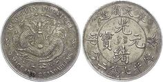 Numissearch.com - Asia (Including Near East) - China - Fengtien, Dollar (7 Mace 2 Candareens), o. J. (1903), Yeoman 92, nice toned, extremley fine  Dealer Dr. Reinhard Fischer Auktionen  Auction Starting Price: 4000.00 EUR