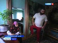 #Русские покидают #Ставрополье. #планпутина