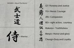 """The seven virtues of Bushido, the way of the warrior. Bushidō, literally """"military scholar road"""", is a Japanese word for the way of the samurai life, loosely analogous to the concept of chivalry. Bushido Tattoo, Martial Arts Quotes, Schrift Design, Japanese Tattoo Symbols, Warrior Quotes, Warrior Spirit, Japanese Warrior, Aikido, Samurai Armor"""