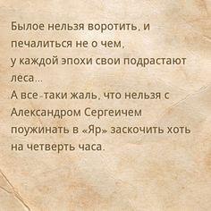 Б.Окуджава