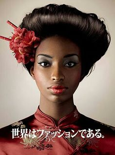Love and Geisha - The gorgeous Joana Souza with geisha style makeup. The love heart on the lips is a great touch. Beautiful Models, Black Is Beautiful, Geisha Make-up, Donna Fashion, African Diaspora, Crazy Makeup, African American Hairstyles, Brown Girl, Beauty Editorial