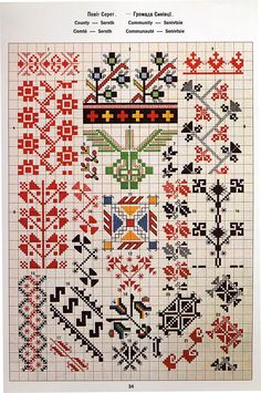 Ukrainian and Romanian embroidery of Bukovyna-Bucovina Folk Embroidery, Cross Stitch Embroidery, Machine Embroidery Designs, Embroidery Patterns, Cross Stitch Borders, Cross Stitch Patterns, Bow Clutch, Picture Design, Pattern Books