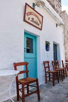 restaurant in Areopoli, Mani, Peloponnese, Greece