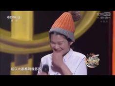 中國好歌曲 第二季第九期 蘇運瑩 初唱自填詞曲《野子》 - YouTube