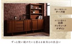 北欧テレビボード|北欧インテリア家具通販Sotao Divider, Cabinet, Storage, Room, Furniture, Home Decor, Clothes Stand, Purse Storage, Bedroom