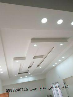 جبس ديكورات تبوك باكستاني معلم جبس تبوك Ceiling Design Coffered Ceiling Design House Ceiling Design