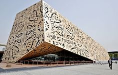 Motifs architecturaux