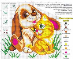 ег (565x458, 93Kb) Cross Stitch Owl, Cross Stitch For Kids, Cross Stitch Animals, Cross Stitch Charts, Cross Stitch Designs, Cross Stitching, Canvas Patterns, Cross Stitch Patterns, Stitch Cartoon