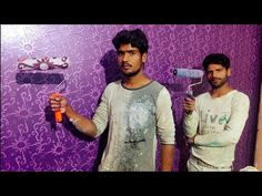 Asian Paint House Pant Royale Play New Design Products Gaffartech Youtube Asian Paints Asian Paint Design Wall Texture Design