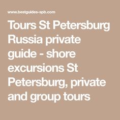 Tours St Petersburg Russia private guide - shore excursions St Petersburg, private and group tours